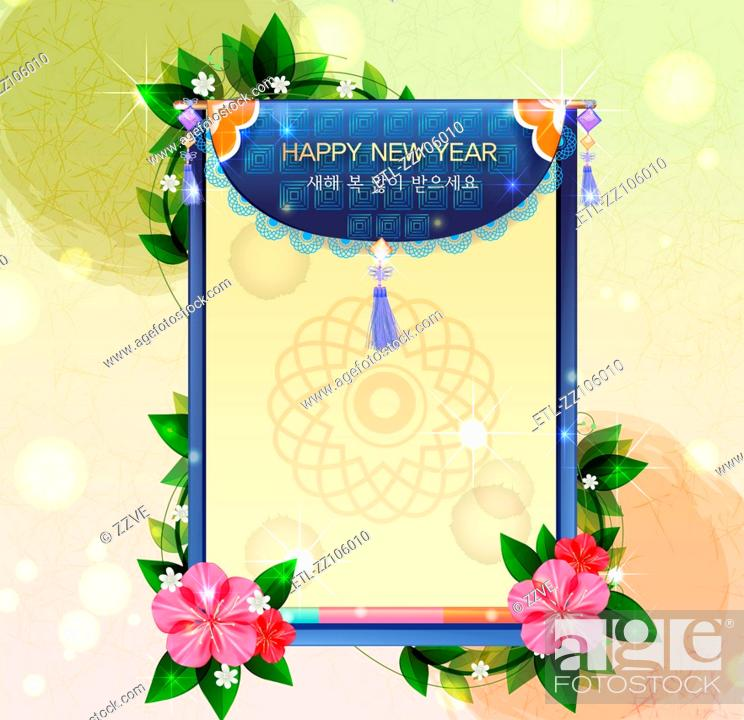 Stock Photo: Chinese New Year Greeting Card with flora design.