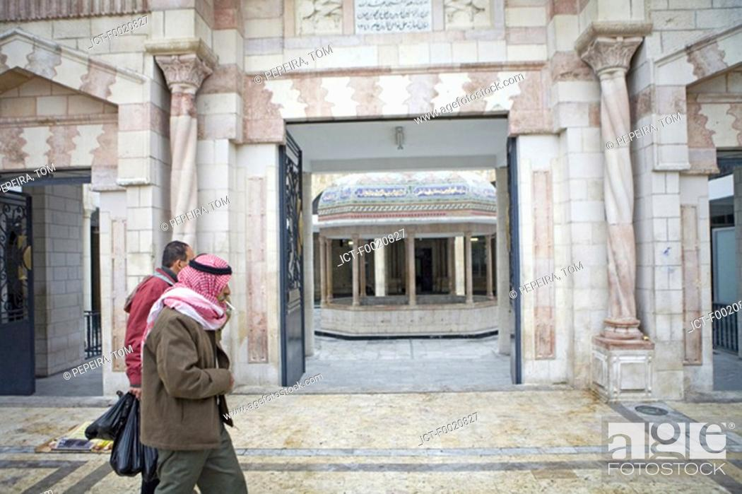 Stock Photo: Jordan, Amman, Al Hussein mosque.