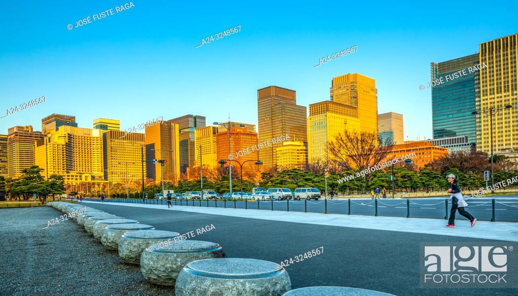 Imagen: Japan,Tokyo City, Marunouchi district skyline.