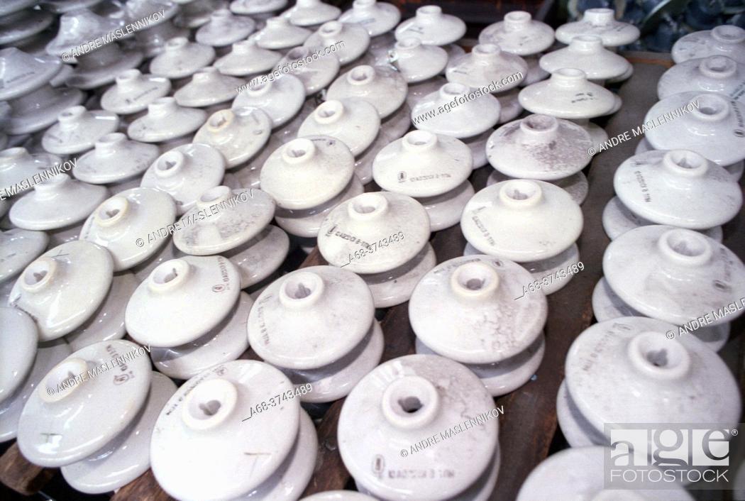 Stock Photo: Transformer factory in the city of Zaporozhye. Ukraine.