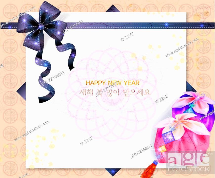 Stock Photo: Chinese New Year Greeting Card.