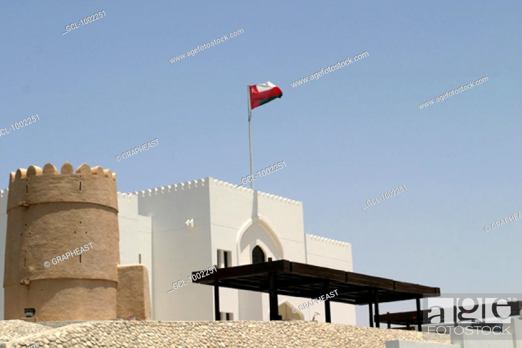 Stock Photo: The Sultan's Armed Forces Museum in Muscat, Oman.