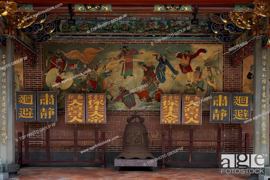 Stock Photo: Taiwan Landmark.