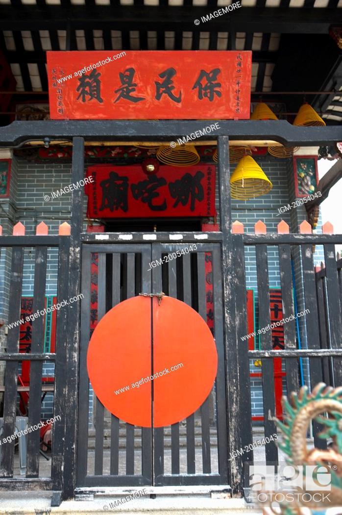 Stock Photo: China, Macou, Na Tcha Temple, UNESCO, World Cultural Heritage.
