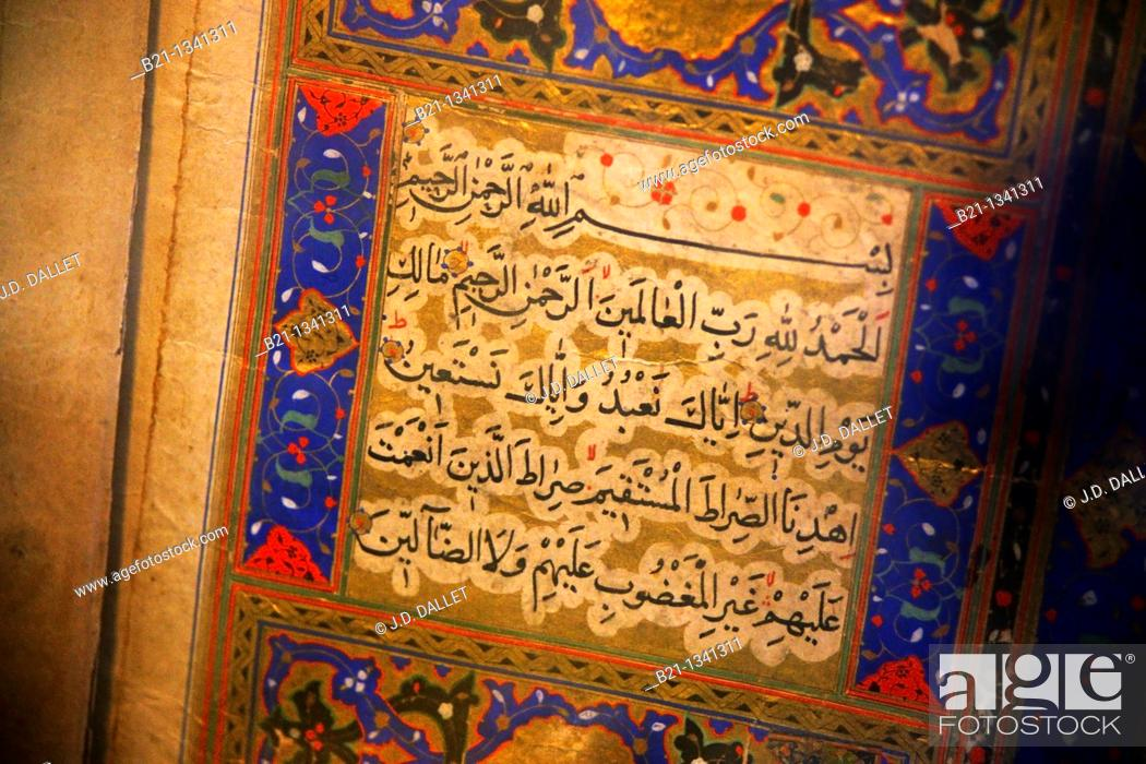 Stock Photo: Fragment of Qur'an interpreted by judge Masir rl Din al Baydawi, 885 Hegir, at the madrasa Jaqmaqiye, Damascus, Syria.