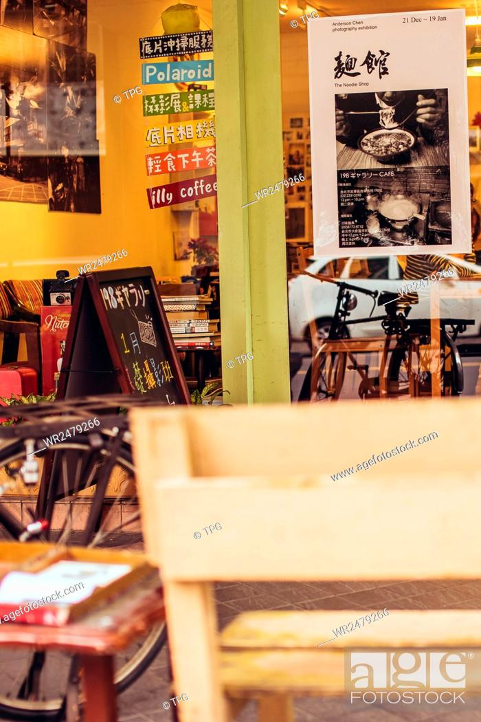 Stock Photo: 198 Kyarari CAFE.