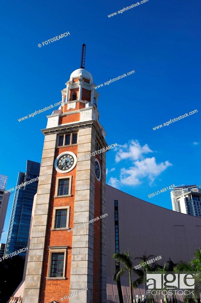 Stock Photo: The Clock Tower, Tsim Sha Tsui, Kowloon, Hong Kong, China, Asia.