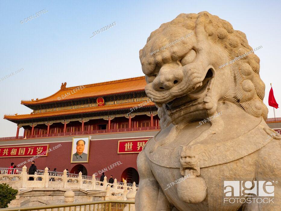 Stock Photo: China Beijing Forbidden City.