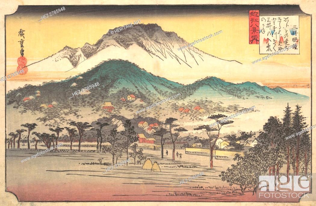 Stock Photo: Vesper Bells at Mii Temple, 19th century. Creator: Ando Hiroshige.