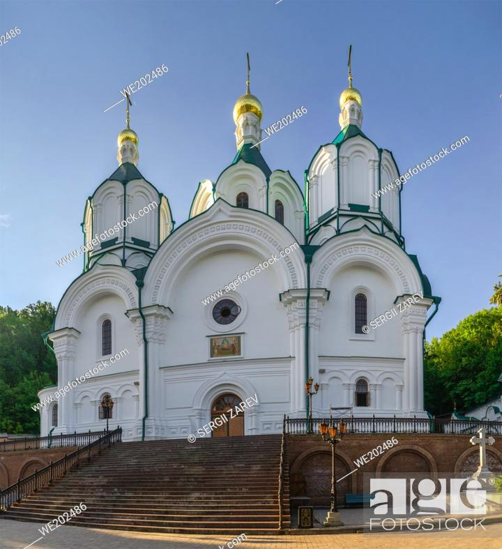 Stock Photo: Svyatogorsk, Ukraine 07. 16. 2020. Assumption Cathedral on the territory of the Svyatogorsk Lavra in Ukraine, on a sunny summer morning.