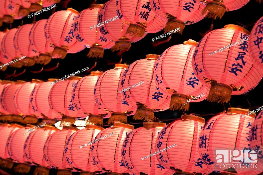 Stock Photo: Paper Lanter at Taipei Night Market.