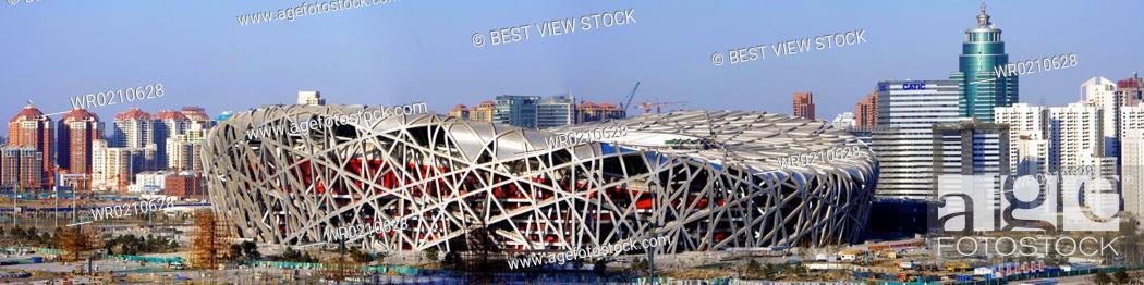 Stock Photo: Beijing.