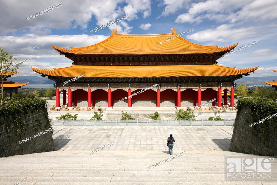 Stock Photo: Temple of the Three Pagodas Chonsheng, Dali Bai Autonomous Prefecture of Dali, Yunnan, China.