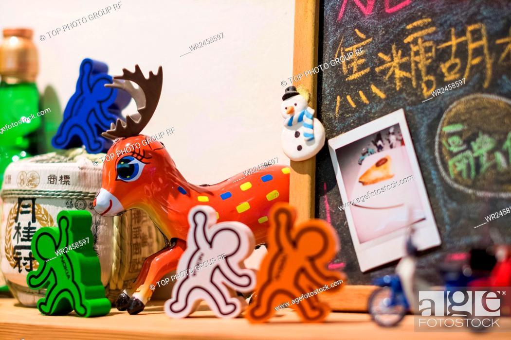 Stock Photo: Coffee lab ( Hua Shan Theatre ).