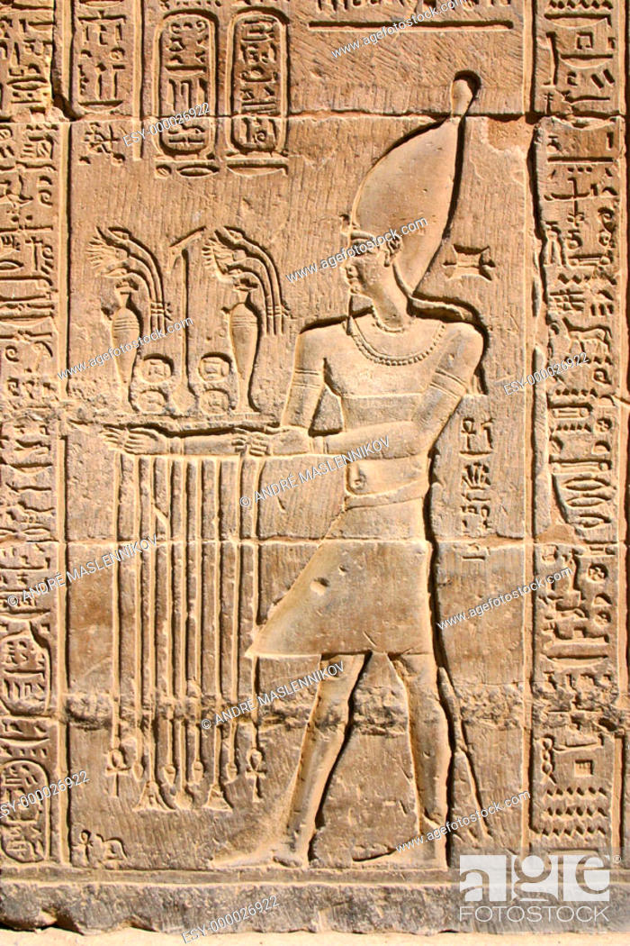 Stock Photo: Detail of relief of temple. Philae. Aswan. Egypt.