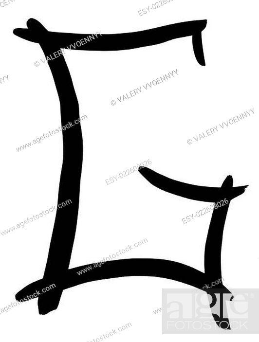 Stock Photo: black letter G written by hand.