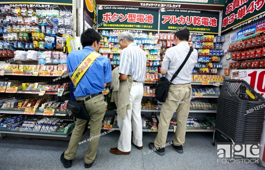 Stock Photo: Electronic Shops, Shinjuku district, Tokyo, Japan.