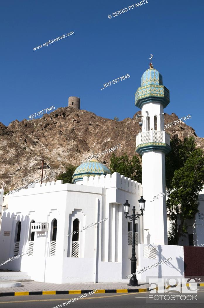 Stock Photo: Old Muscat, Muscat, Oman.