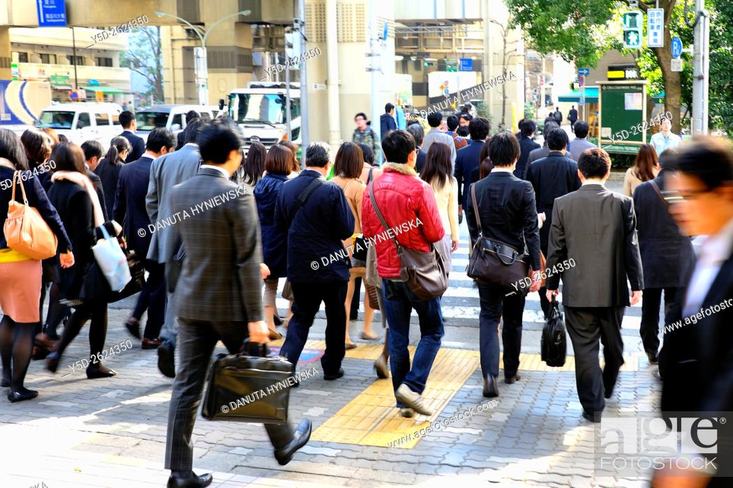 Stock Photo: people in a hurry walking to work, Chuo-ku, Central Ward, Chuo City, heart of Tokyo, Japan.