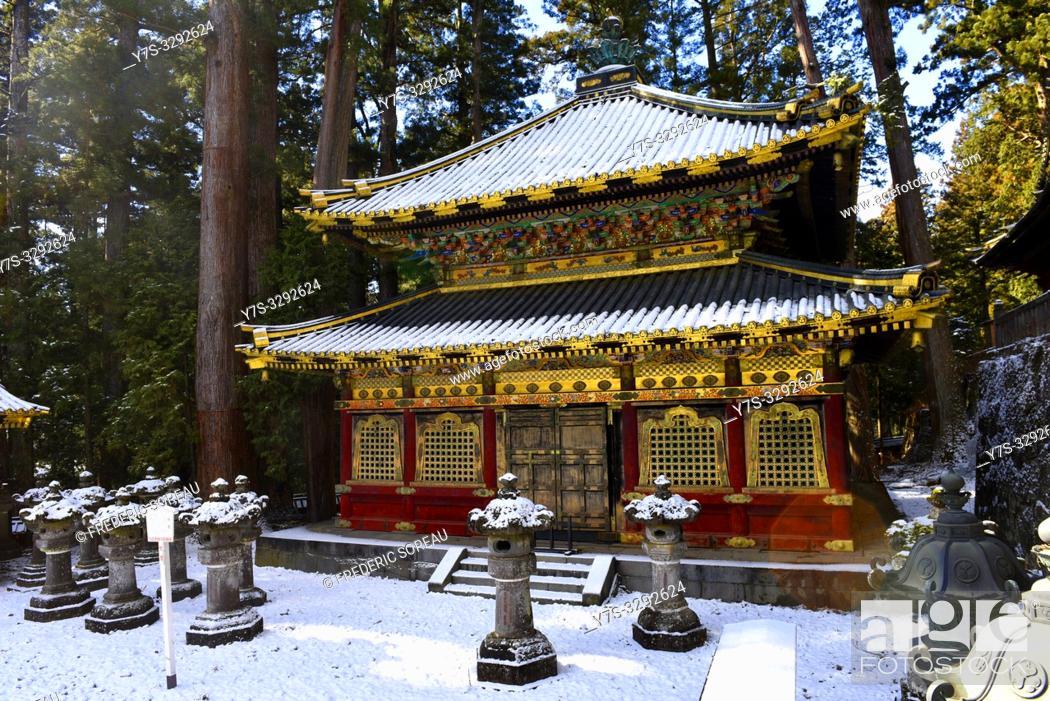 Stock Photo: Toshogu Shrine in Nikko, Japan, Asia.
