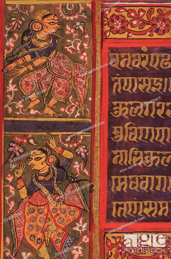Photo de stock: Dancers etched on the border of a Jain manuscript. Dated: 1475 A.D. India.