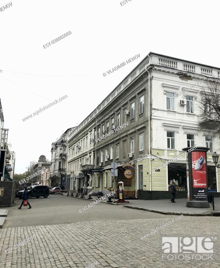 Stock Photo: Odessa, Ukraine: Ulitsa Deribasovskaya is a pedestrian walkway in the heart of Odessa, Ukraine.