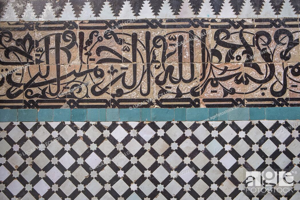 Stock Photo: Detail, tiled, ornamentation, in Bou Inania medersa, Meknes. Morocco.