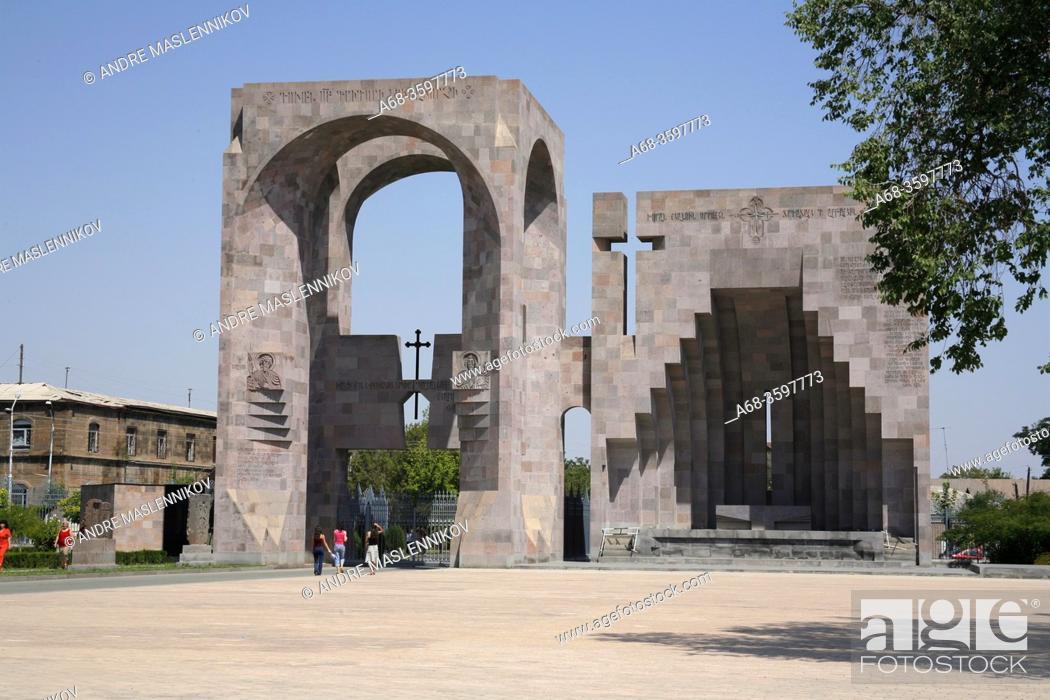 Stock Photo: The entrance to the church center in Echmiadzin, Armenia.
