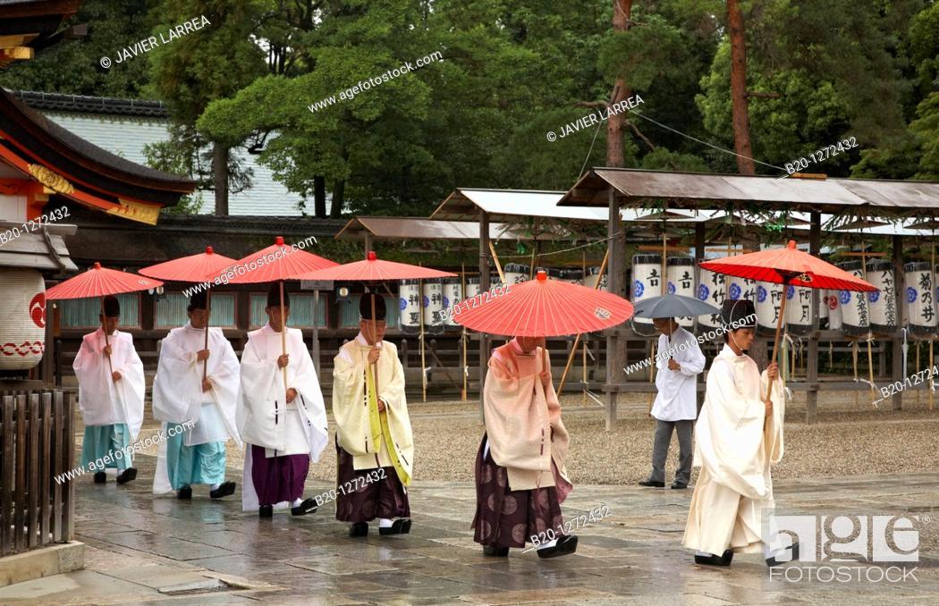 Stock Photo: Yasaka Jinja Shrine, Gion, Kyoto, Japan.