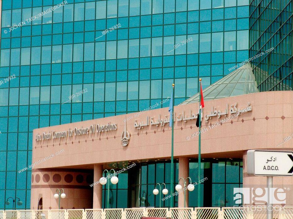 ARE, United Arab Emirates, Abu Dhabi: Building of the Abu