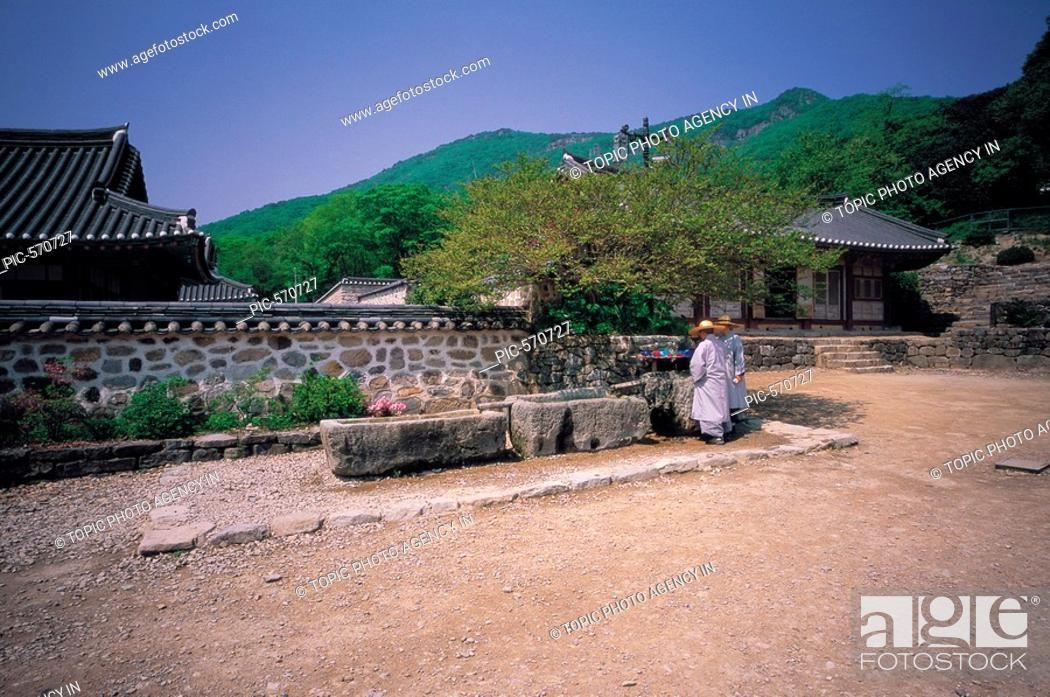 Stock Photo: Seonunsa Temple,Jeonbuk,Korea.