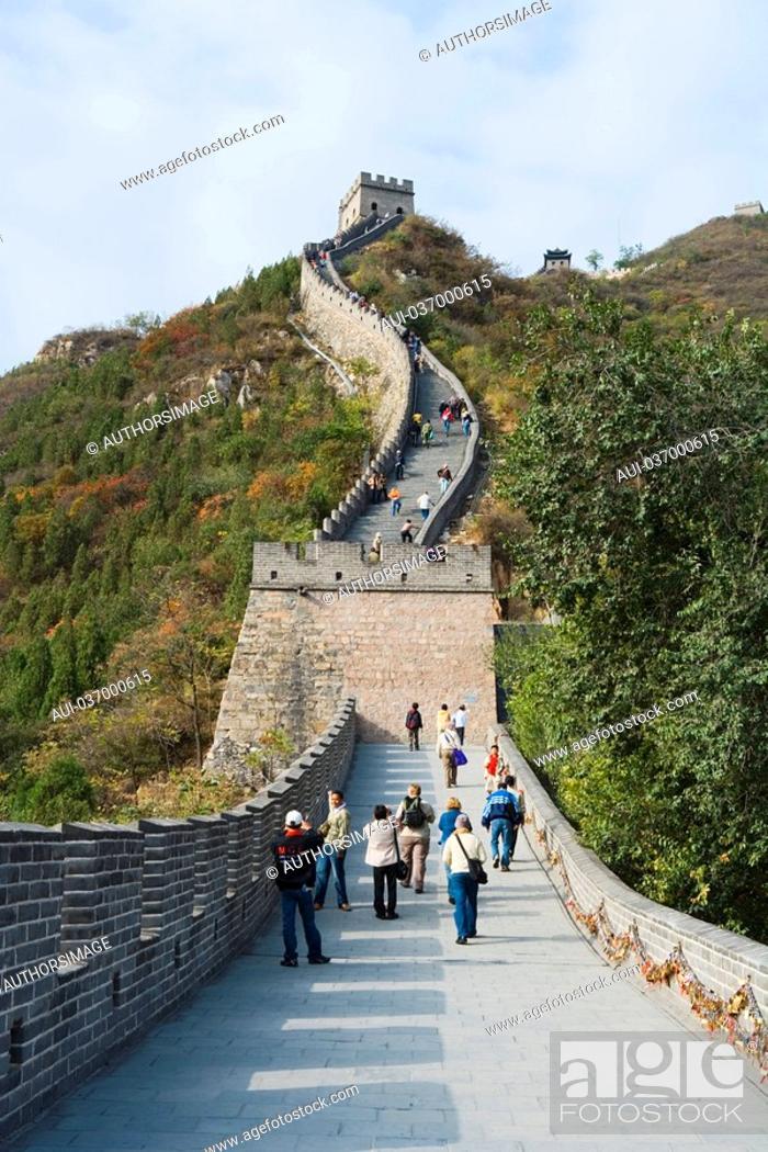 Stock Photo: China - Beijing PÚkin - Surroundings - The Great Wall of China - Juyongguan.