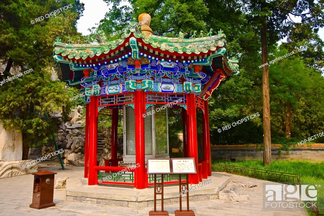 Stock Photo: Gazebo in a park, Beihai Park, Beijing, China.