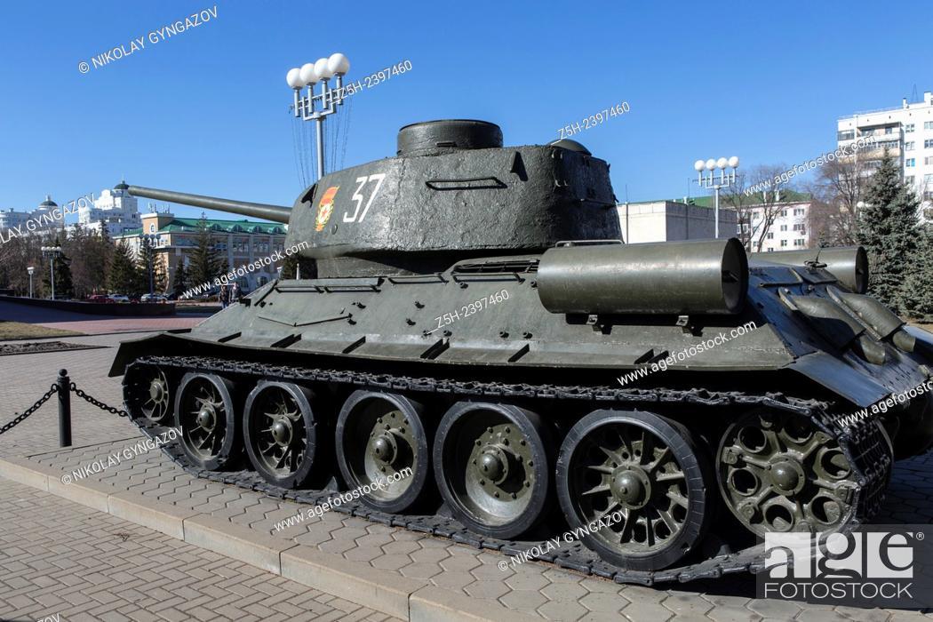 Stock Photo: Russia. Belgorod. Heavy Soviet Army during World War II. Historical monument.