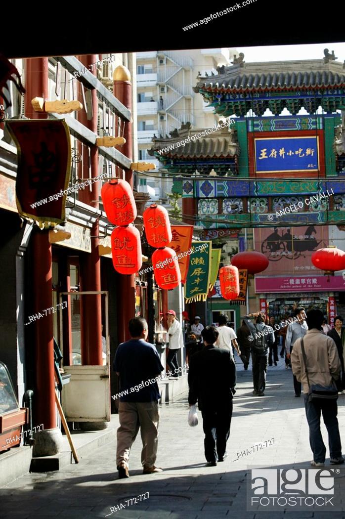 Stock Photo: Beijing, China, Asia.