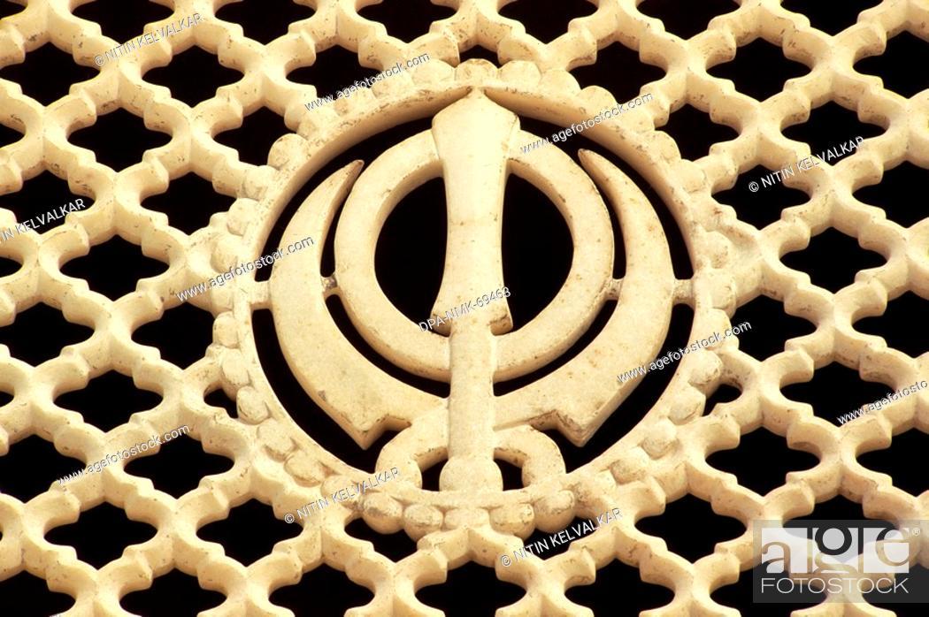 Sikh Religious Symbol Carved On Marble Jali Over Door Harmandirji