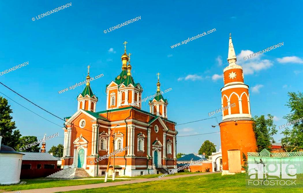 Stock Photo: Brusensky Assumption Convent in Kolomna, the Golden Ring of Russia.