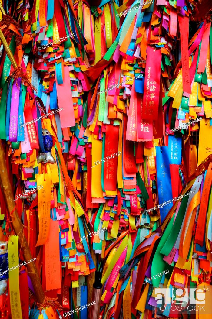 Stock Photo: Good luck ribbons wishing ribbons for offering at the Kek Lok Si Temple, Crane Hill, Georgetown.