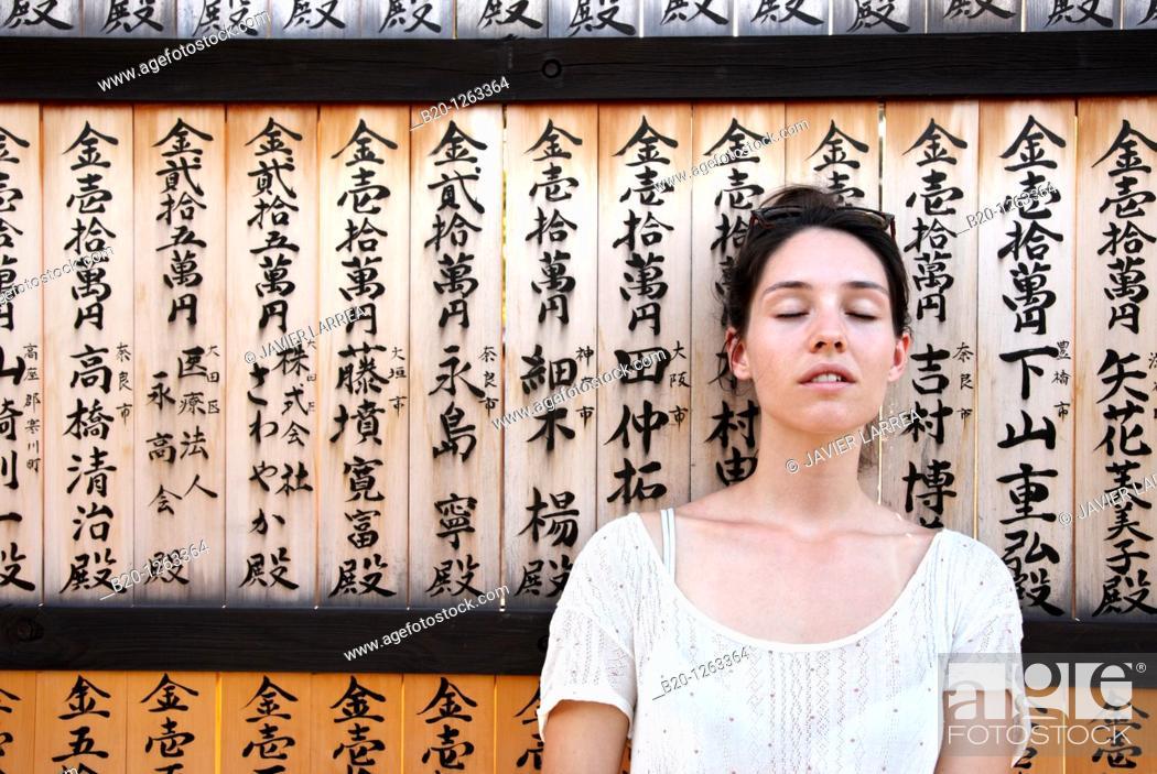 Stock Photo: Horyu-ji Temple, Nara, Japan.