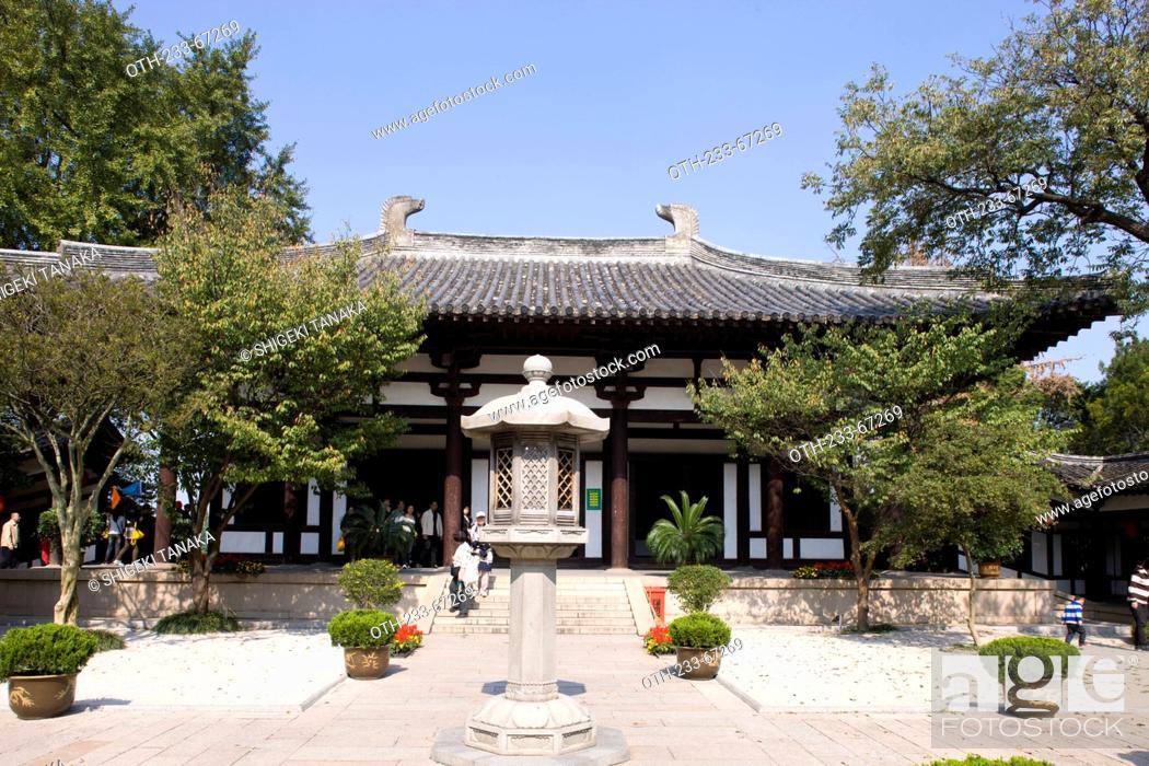 Stock Photo: Jian Zhen memorial hall, Daming temple, Yangzhou, Jiangsu Province, China.