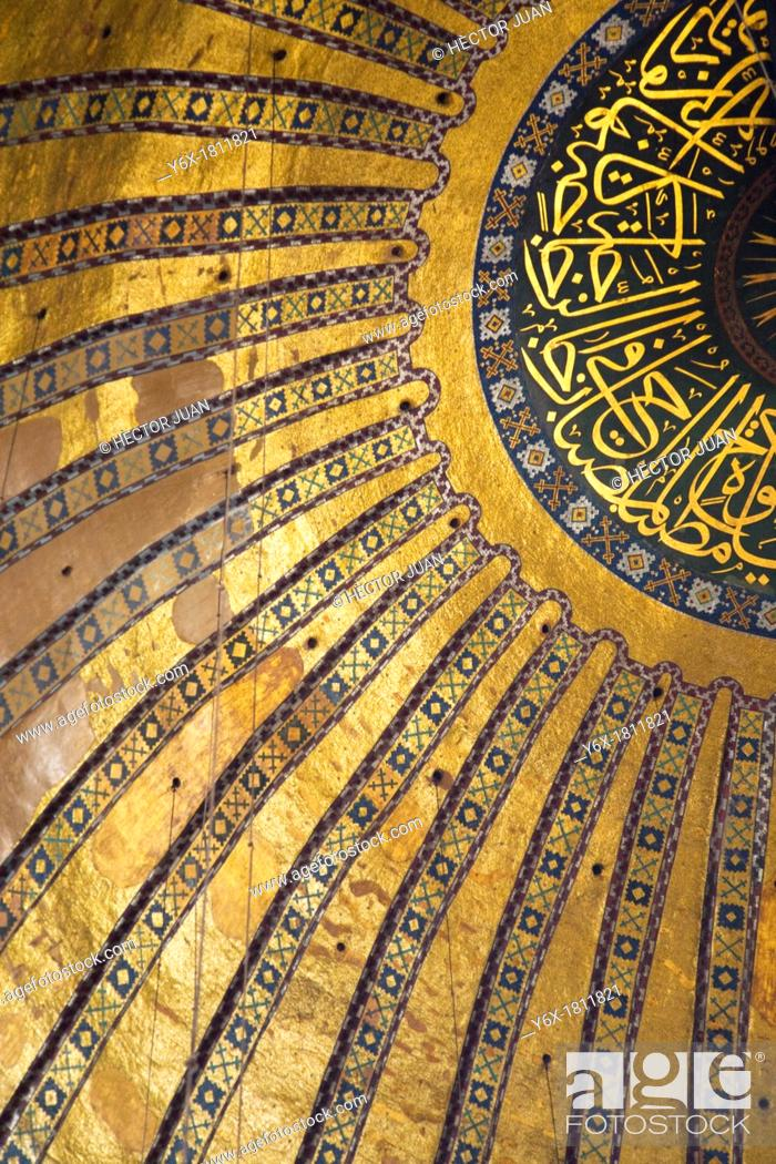 Stock Photo: Detail from Hagia Sophia dome.