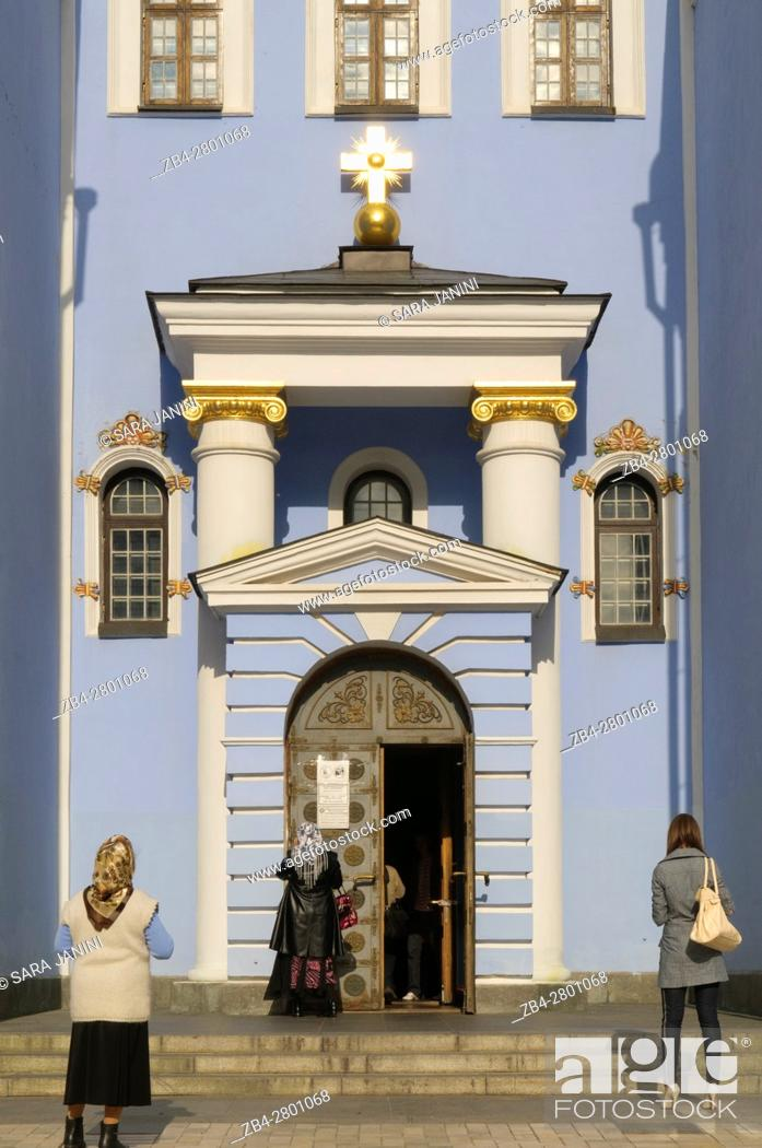 Stock Photo: Cathedral of St. Michael's Golden-Domed Monastery, Kiev, Ukraine, Eastern Europe.