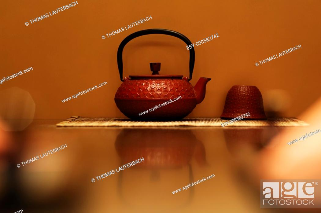 Stock Photo: to have tea.