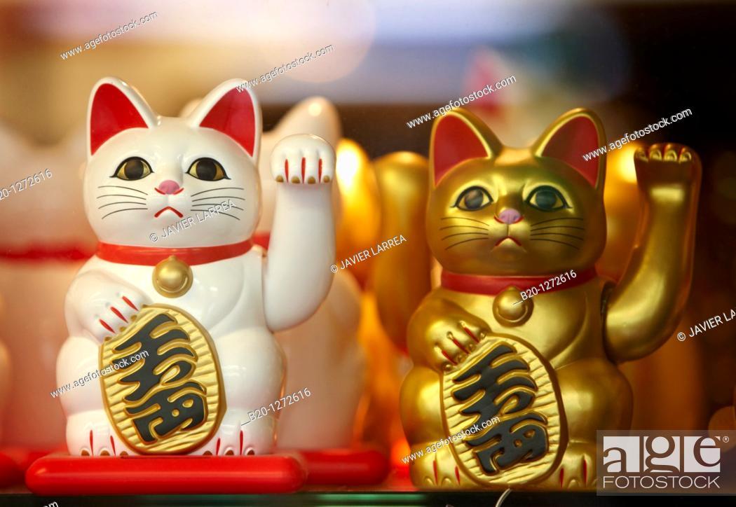 Stock Photo: Souvenirs, Nakamise shopping street, Asakusa, Tokyo, Japan.