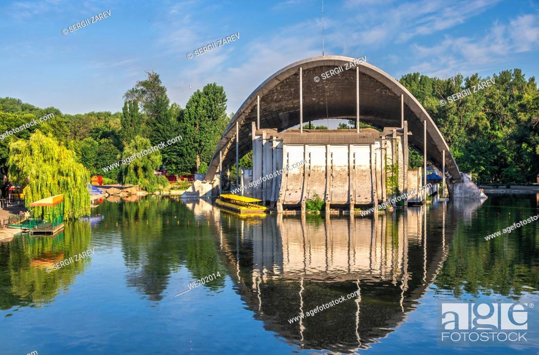Stock Photo: Dnipro, Ukraine 07. 18. 2020. Lazarus Globa Public Park in Dnipro, Ukraine, on a sunny summer morning.