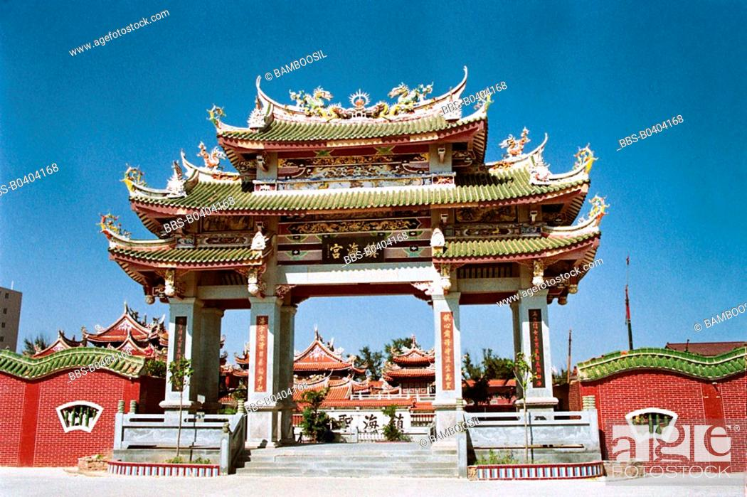 Province Quanzhou city fujian