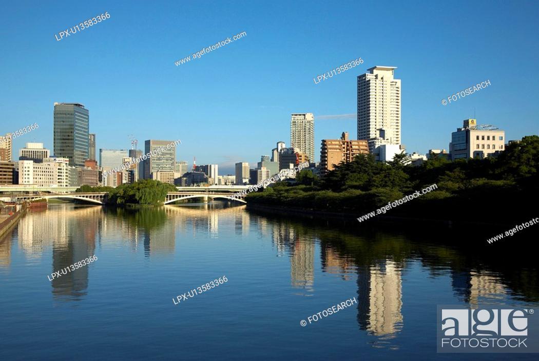 Stock Photo: Tenjin Bridge.