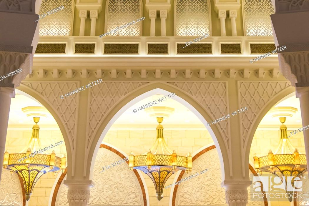 Stock Photo: Chic interior of the Dubai Mall, Dubai.