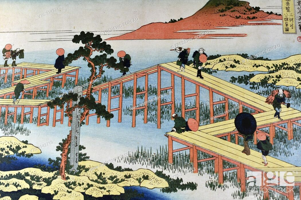 Stock Photo: Traditional japanse painting by Ando Hiroshige, Japan, Asia.