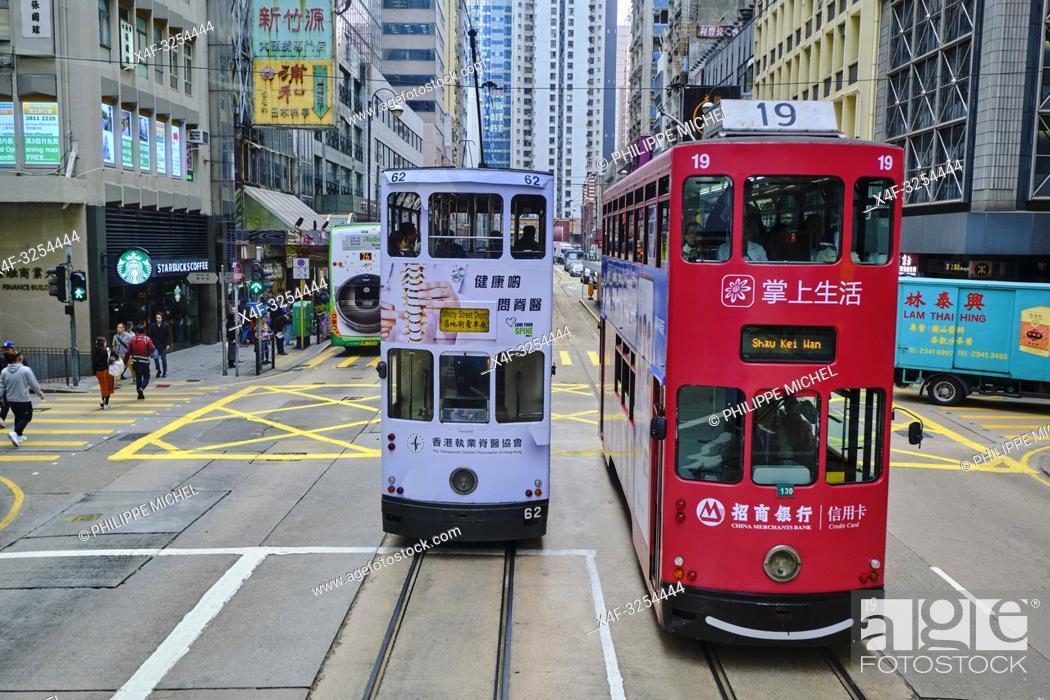 Stock Photo: Chine, Hong Kong, Hong Kong Island, Des Voeux Road Central / China, Hong-Kong, Hong Kong Island, Des Voeux Road Central.